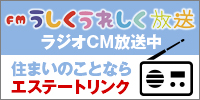 FMUU ロゴ